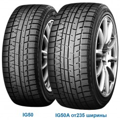 Anvelope Yokohama IG50 Plus 245/50 R18 104Q XL